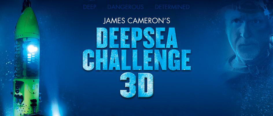 james cameron's deepsea challenge 3d banner