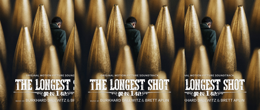 the longest shot original motion picture soundtrack
